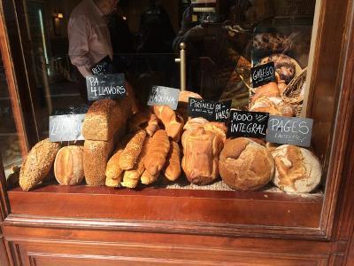 витрина хлебного магазина